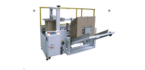 Carton Erector and Sealer